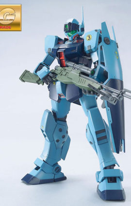 1/100 MG GM Sniper II