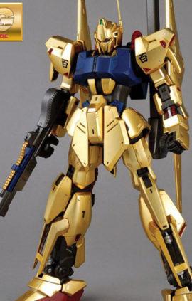 1_100-MG-Hyaku-Shiki-ver.2.0